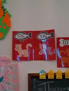 Γραμματικη Second Grade, Classroom Ideas, Projects To Try, Teaching, Activities, Education, School, Fall, Autumn