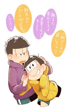「おそ松さんログ【3】」/「じくの」の漫画 [pixiv]