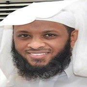 Tawfiq Al Saigh En 2020 Sagrado Coran Coran Jeddah