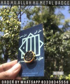 Allah Hu 3d Metal Lapel pin by Saariya's 1500 Whatsapp 03338345558 Haq Hu? Allah Hu Truth Is ? Allah Is ! Truth Is? Allah Is ! Allah is the Only Truth ! Allah Hu 3d Metal Lapel pin #Allahhu #Saariyas #SSG #PakArmy