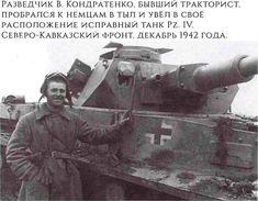 #патриотизм #Россия
