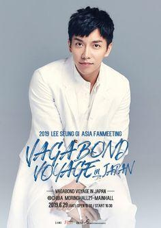 Lee Seung Gi, Lee Sung, Korean Star, Asian Actors, Actors & Actresses, Hot, Drama, Singer, Japan