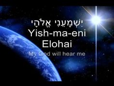 Micah Yishmaeni Elohai (My God Will Hear Me).love this song Biblical Hebrew, Hebrew Words, Hebrew Names, Jewish Music, English To Hebrew, Religion Quotes, Truth And Justice, Learn Hebrew, Power Of Prayer
