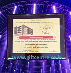 Acrylic Trophy, Ahmedabad, Corporate Gifts, Centre, Communication, Awards, Branding, Facebook, Google