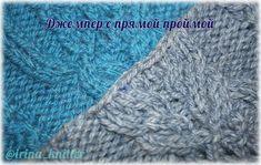 Сегодня и завтра действует специальная цена на #онлайнкурс «Джемпер с прямой проймой». Запись в WhatsApp/Viber +7 919 996 1933. Knit Crochet, Crochet Hats, Knitting, School, Tricot, Cast On Knitting, Chrochet, Stricken, Weaving