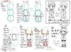 Chibi, Draw, To Draw, Sketches, Painting, Tekenen, Drawing