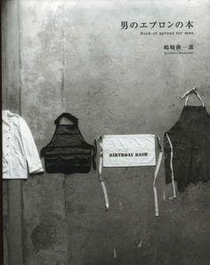 Book of Aprons, Ryuichiro Shimazaki