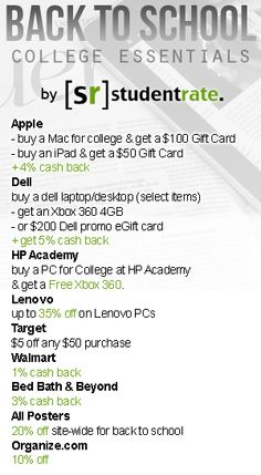 back to school discount guide    #backtoschool