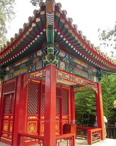 Garden of Imperial Palace in the back of the Forbidden City in Beijing, China Asian Garden, Chinese Garden, Monuments, Taiwan, Chinese Buddhism, Asian Architecture, Art Asiatique, Summer Palace, Imperial Palace
