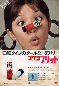 Lost in Translation: Japanese Advertising in the - Flashbak