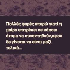 Φεισμπουκ