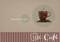 Μια κούπα ιστορία IMK-HMC Cafe