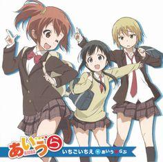 Aiura ED Single - Ichigo Ichie  ▼ Download: http://singlesanime.blogspot.com/2013/05/aiura-ed-single-ichigo-ichie.html