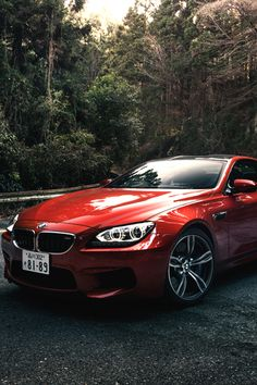 Online auto loan application to make your car buying process more easier. We guarantee to provide lower interest rate and monthly installments on your car Loan. M2 Bmw, Bmw Red, Bmw M Series, Automobile, Bmw Love, Gt Cars, Cabriolet, Car Engine, Performance Cars