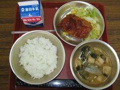 Kyushoku — Japanese School Lunch