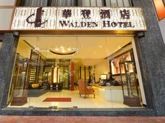 Hong Kong Walden Hotel Hong Kong, Asia Located in Wanchai, Walden Hotel is a perfect starting point from which to explore Hong Kong. The hotel offers guests a range of services and amenities designed to provide comfort and convenience. Free Wi-Fi in all rooms, 24-hour front desk, facilities for disabled guests, luggage storage, car hire are just some of the facilities on offer. Designed for comfort, selected guestrooms offer television LCD/plasma screen, internet access – wire...