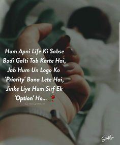 Bad Attitude Quotes, Good Life Quotes, Girl Attitude, Fake Love, Love You, Sad Quotes That Make You Cry, Instagram Status, Genius Quotes, Urdu Quotes