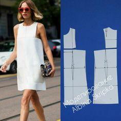 Cегодня мы рассмотрим симпатичное платьице А-образного силуэта. Моделирование не сложное . Необходимо наметить линию поперечного шва,…