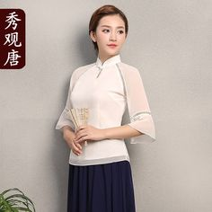 Sweet Modern Stand-up Collar White Oriental Blouse - Chinese Shirts & Blouses - Women