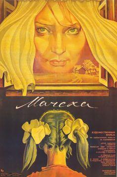 Machekha (1973) - IMDb