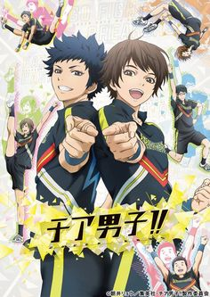 NEW ANIME: Cheer Danshi or Cheer Boys airing July 5 or 6, 2016 (depends on channel)