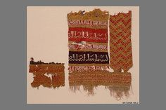 Textile Fragments Object Name: Fragments Date: 12th century Geography: Egypt Culture: Islamic Medium: Linen, silk; tapestry weave