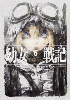 """""""Saga Of Tanya The Evil"""" Artist Sketches """"Izetta The Last Witch,"""" """"Kancolle"""" And More"""