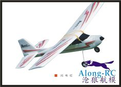 92.00$ Buy now - alii0v.worldwells... - EPO RC airplane/RC MODEL HOBBY TOY 4 channel plane /wingspan 940mm CESSNA 747-1 RTF set(almost to fly) 92.00$