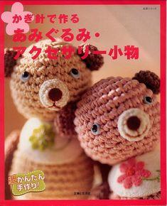 85 AMIGURUMI CROCHET PATTERNAmigurumi CollectionJapanese