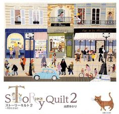 STORY QUILT 2 - Japanese Patchwork Craft Book. $28.00, via Etsy.