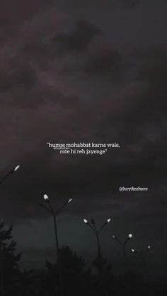 Sad Song Lyrics, Best Friend Song Lyrics, Best Lyrics Quotes, Love Song Quotes, Love Smile Quotes, Good Thoughts Quotes, Words Hurt Quotes, Love Hurts Quotes, Inspirational Videos For Students