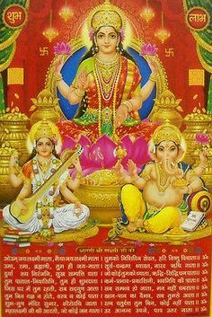 "LakshmiJi arti Ganesha Saraswati Hindu God Poster (Size10""x16"" Inches:npd3861) Saraswati Goddess, Durga Maa, Raja Ravi Varma, Shiva Hindu, Indian Costumes, Wooden Statues, Vintage India, Divine Mother, Good Morning Images"
