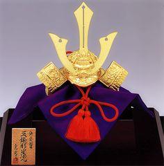 Samurai Helmet for Children's Day