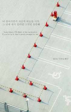 Love scenario #iKON #lyricwallpaper by me