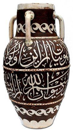 Moorish calligraphy