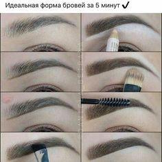 Make Up; Make Up Looks; Make Up Augen; Make Up Prom;Make Up Face; Tweezing Eyebrows, Threading Eyebrows, Plucking Eyebrows, Eyebrow Makeup Tips, Skin Makeup, Makeup Eyebrows, Eyebrow Brush, Eyebrow Growth, Eyebrow Pencil