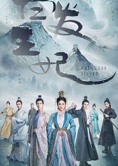 12 Best Watch free korean Movies HD online with ENGLISH