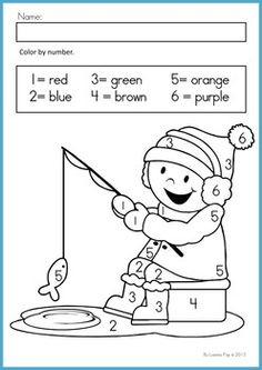 Math Worksheets & Activities - Winter (Beginning Skills). 43 pages. A page from the unit: Color by number