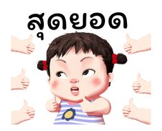 1 Cute Girls, Little Girls, Animated Emoticons, Cute Cartoon Pictures, Gif Photo, Line Sticker, Animation, Stickers, Disney Characters