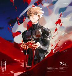 Manga Boy, Manga Anime, Anime Art, Attack On Titan Season, Attack On Titan Fanart, Armin Snk, Aot Characters, Fictional Characters, Mermaid Boy