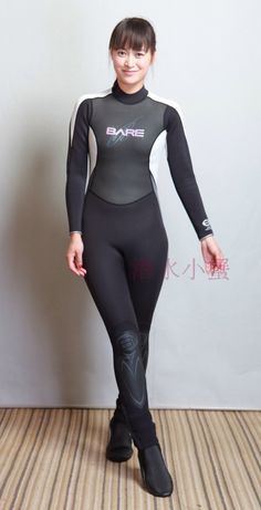 Asian girl in wetsuit