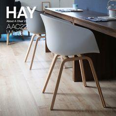 HAY(ヘイ)/AAC22チェア・ホワイト