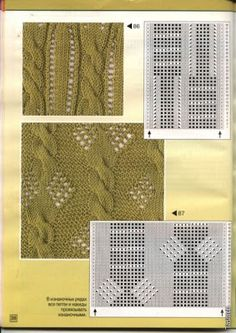 """Photo from album """"Узоры спицами"""" on Yandex. Knitting Stiches, Cable Knitting, Loom Knitting Patterns, Knitting Charts, Knitting Designs, Knitting Projects, Lace Patterns, Stitch Patterns, Crochet Baby Sweaters"""