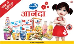 At RSD Group Gopaljee Ananda products spread through a range of milk and food products like fresh #Milk , milk powder, pure #Ghee , curd, #Lassi ,  #Chaach , #paneer and more.