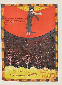 Pluie de sang ravageant les terres: Apocalypse de St-Sever v. 1060, Paris.- Un jour de 1027 une pluie de sang tombe sur le duché d'Aquitaine.Le duc envoit des messagers au roi Robert pour qu'il demande aux savants des conseils. Ces derniers concluent que c'est au roi Robert l'élu du Seigneur, responsable du royaume tout entier, qu'il faut demander conseil.