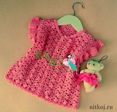 ergahandmade: Crochet Baby Sweater + Diagrams