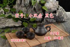 Yixing teapot Yixing teapot pot Zhuni Chaozhou tea cup kung fu tea Sand Kit free shipping wholesale
