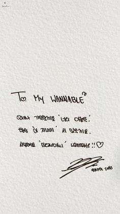 Daehwi's letter to Wannables💕 Wall Quotes, Lyric Quotes, Lyrics, You Are My Life, Lee Daehwi, First Love, My Love, Ha Sungwoon, My Destiny