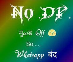15 august whatsapp dp