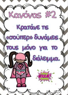 "Κανόνες τάξης/my ""super"" class rules Rule Class Management, Classroom Management, Friend Advice, Class Rules, Behaviour Chart, Classroom Rules, Social Stories, Special Education, Kids And Parenting"